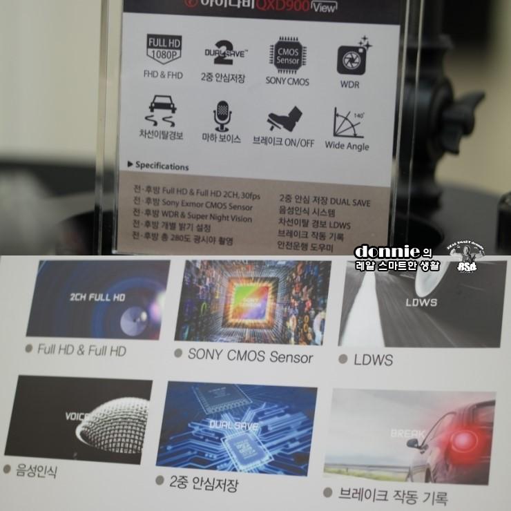 QXD900VIEW_17-1.jpg